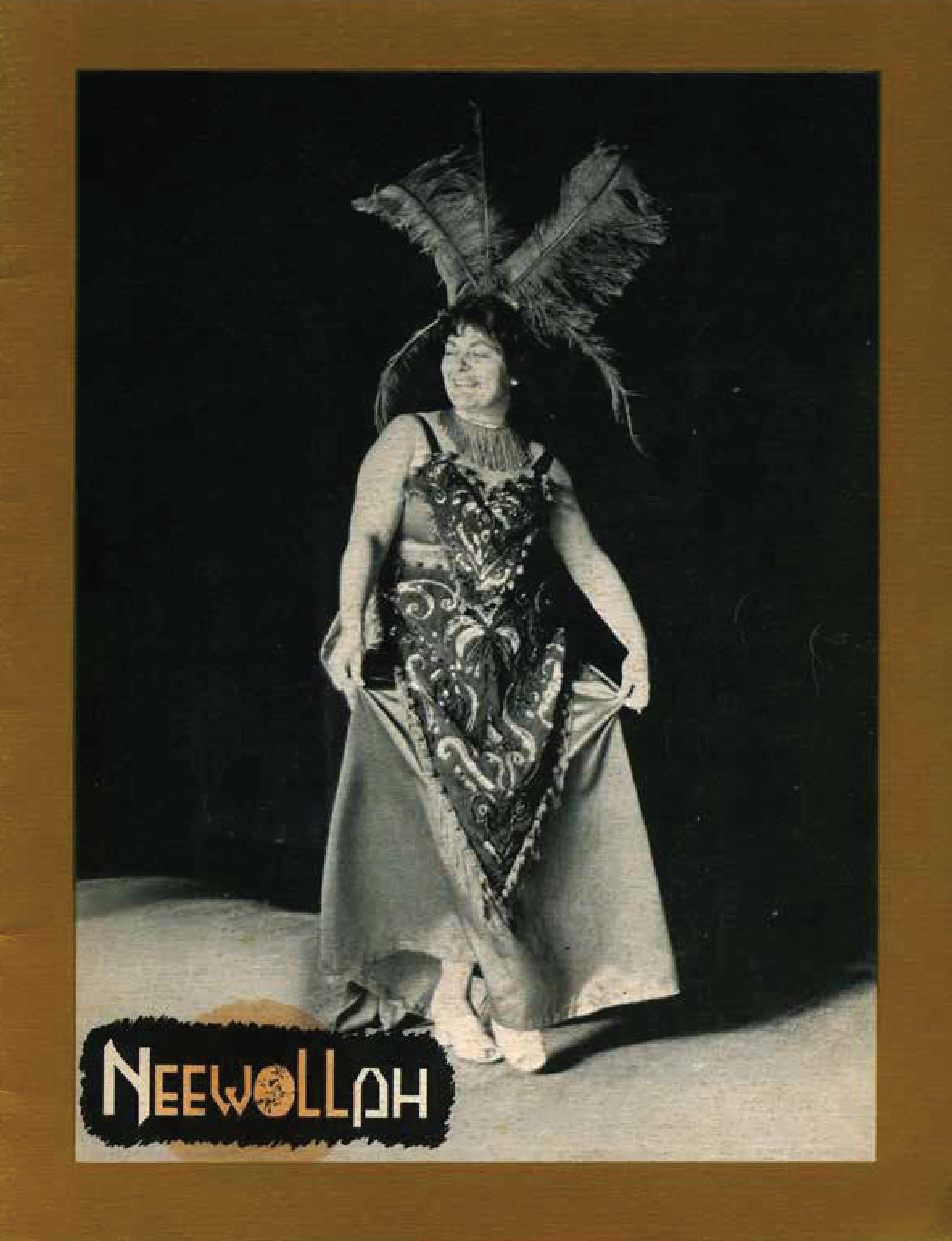 Neewollah 1973